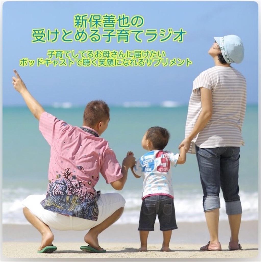 f:id:hinaoki0216:20180408092810j:image