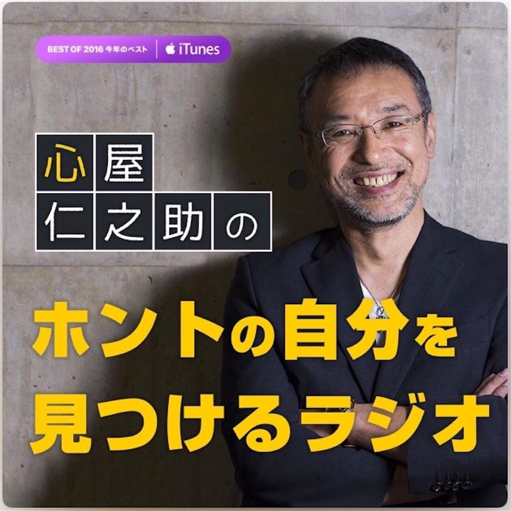 f:id:hinaoki0216:20180408092843j:image