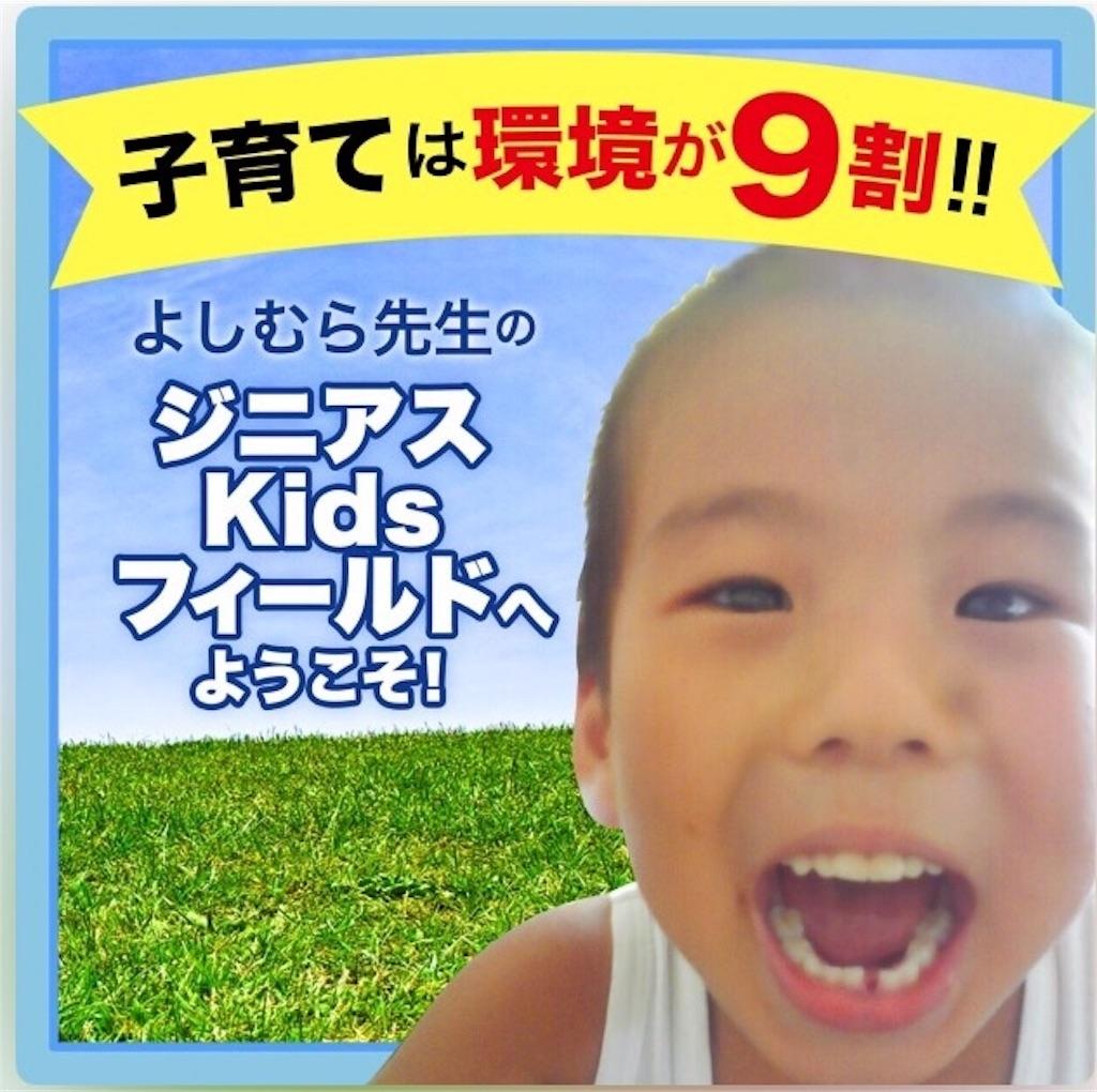 f:id:hinaoki0216:20180408092912j:image