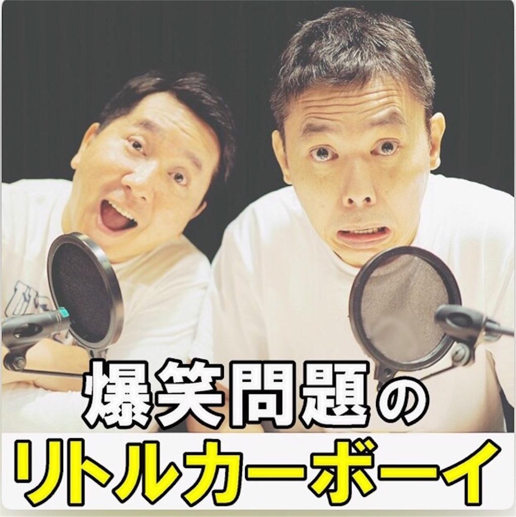f:id:hinaoki0216:20180408092954j:image