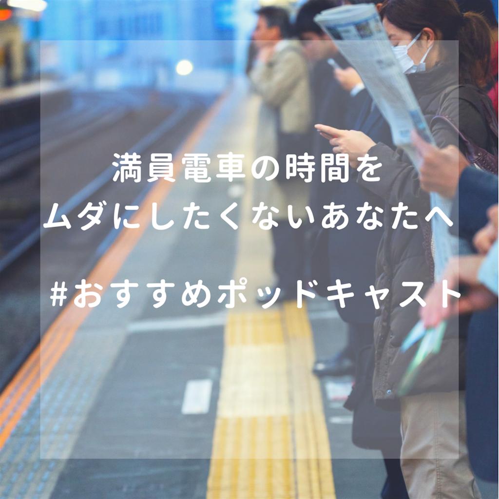 f:id:hinaoki0216:20180408205804p:image