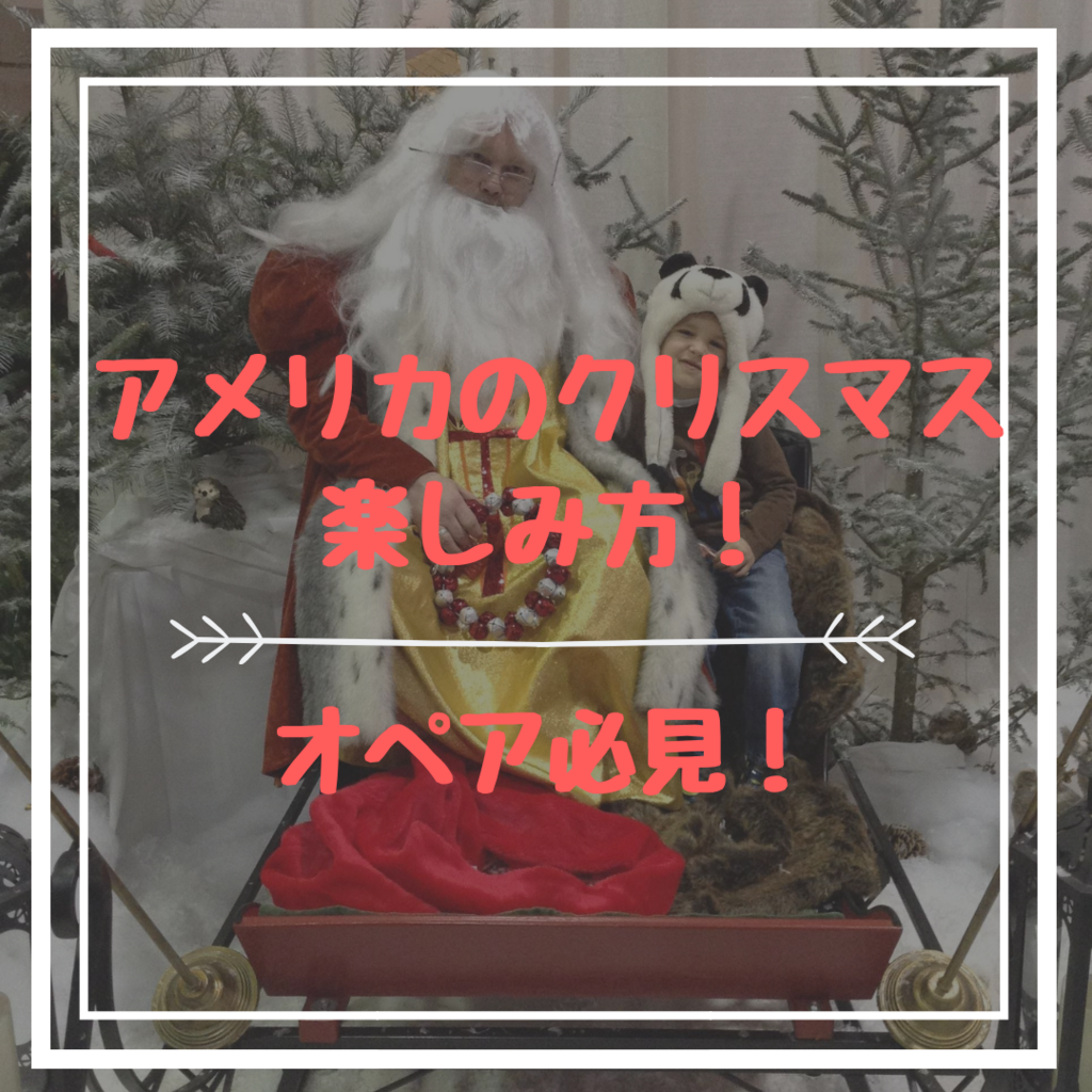 f:id:hinaoki0216:20181221232636p:plain