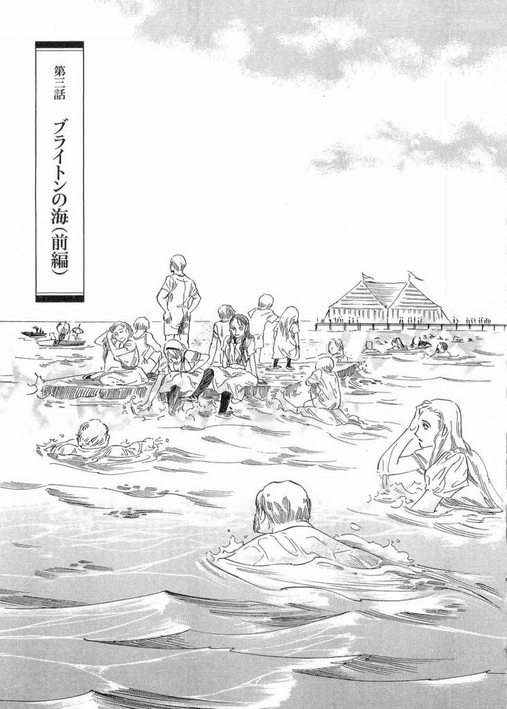 f:id:hinasaki:20170307091247j:plain