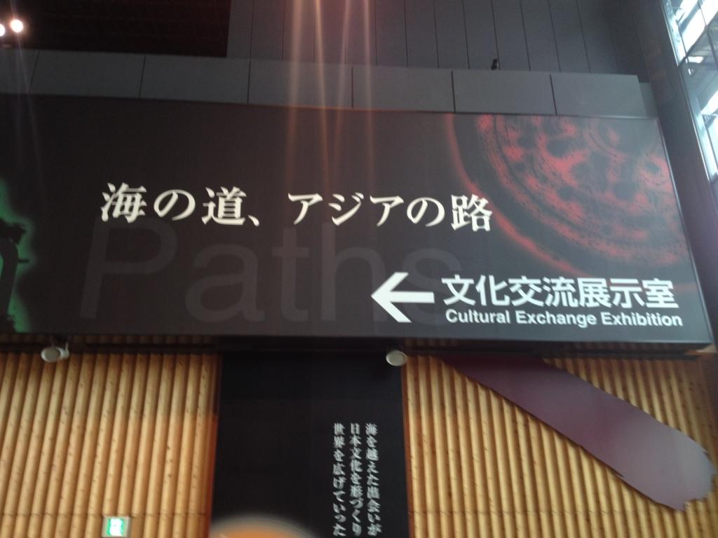 f:id:hinasaki:20180719221253j:plain
