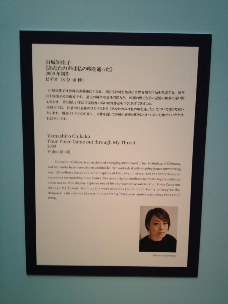 f:id:hinasaki:20180720221111j:plain