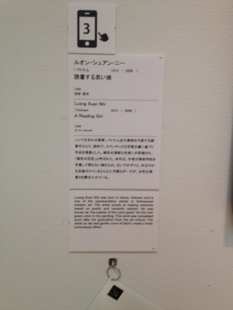 f:id:hinasaki:20180720221334j:plain