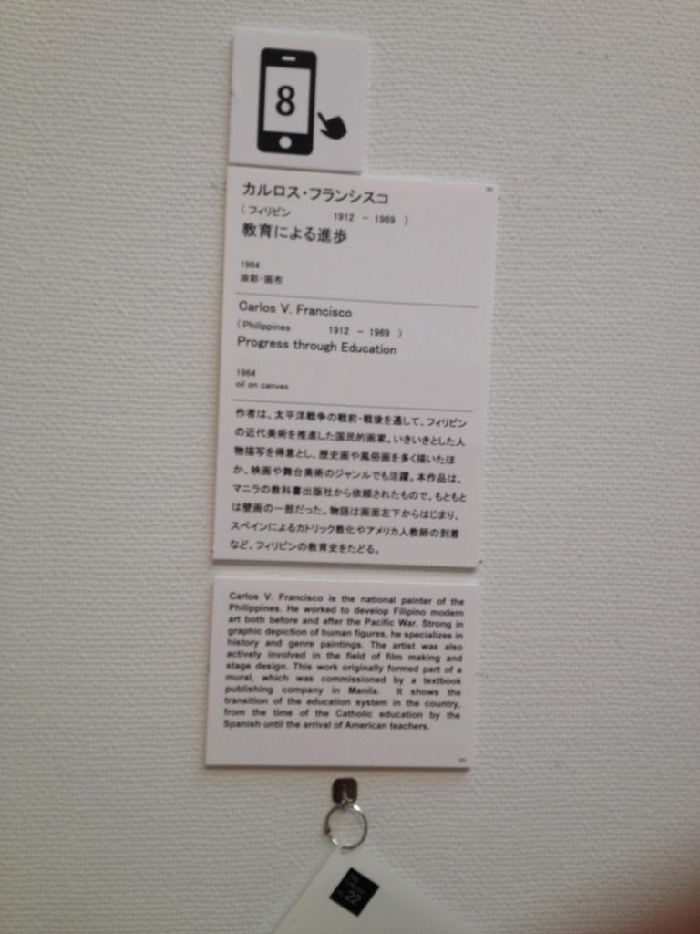 f:id:hinasaki:20180720221644j:plain