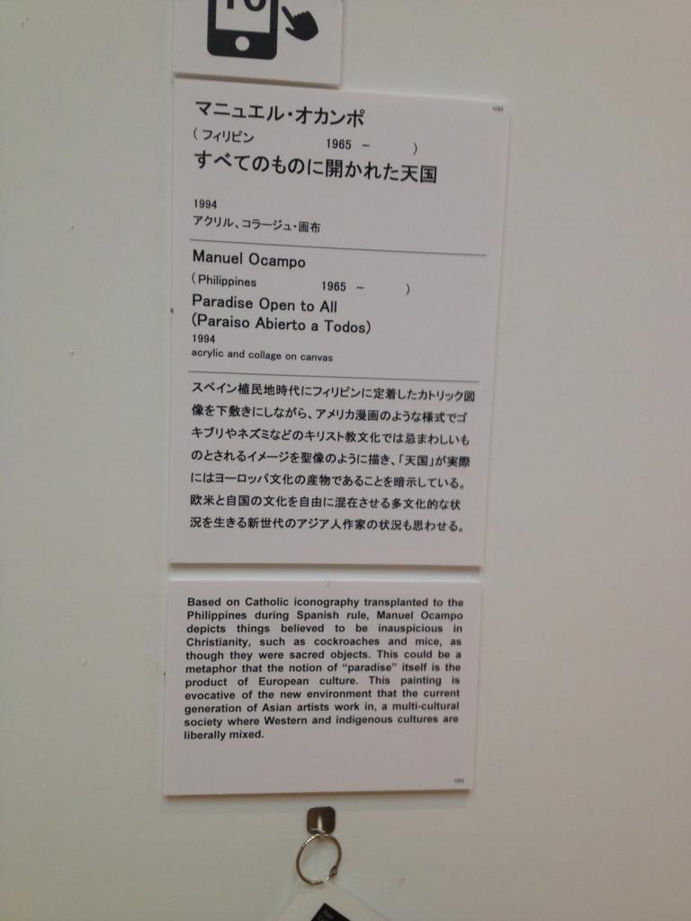 f:id:hinasaki:20180720221759j:plain