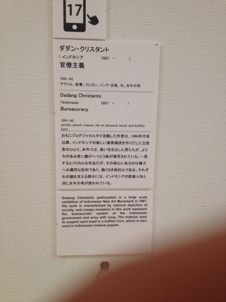 f:id:hinasaki:20180720221929j:plain