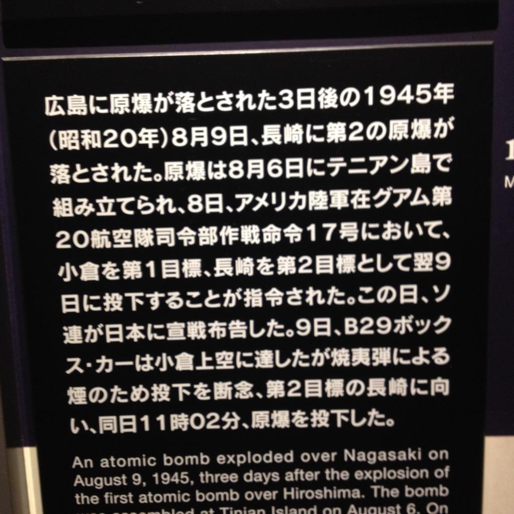f:id:hinasaki:20180723223316j:plain