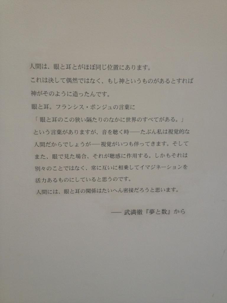 f:id:hinasaki:20180723225034j:plain