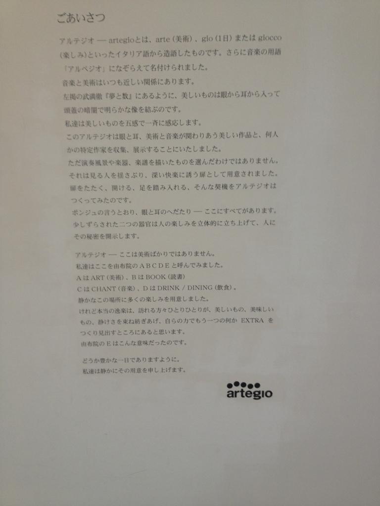 f:id:hinasaki:20180723225108j:plain