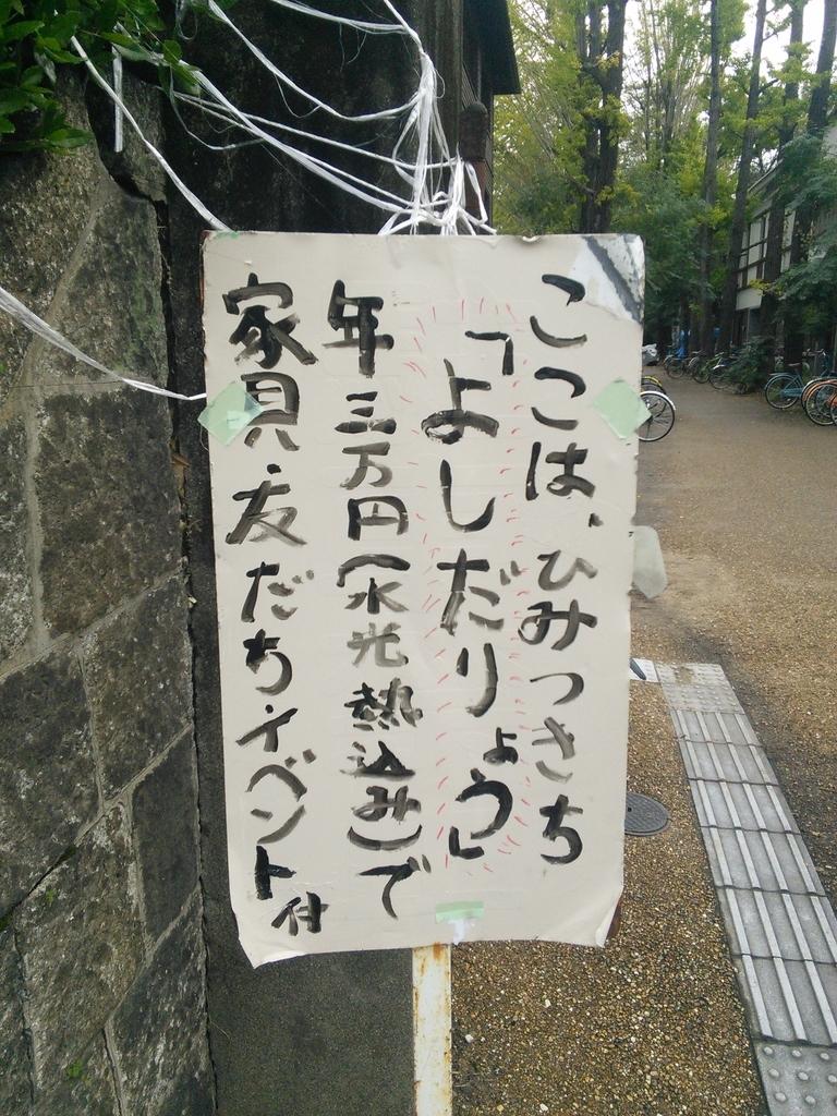 f:id:hinasaki:20190201233919j:plain