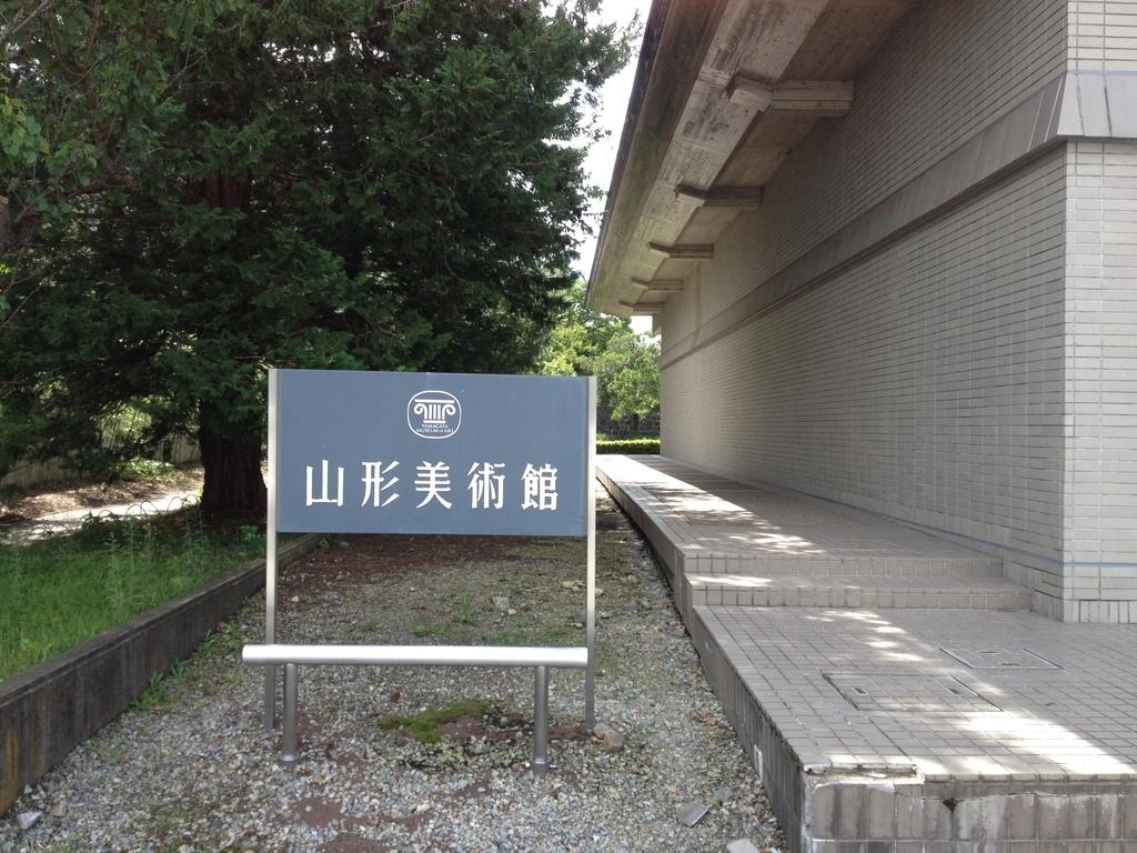 f:id:hinasaki:20190222215214j:plain