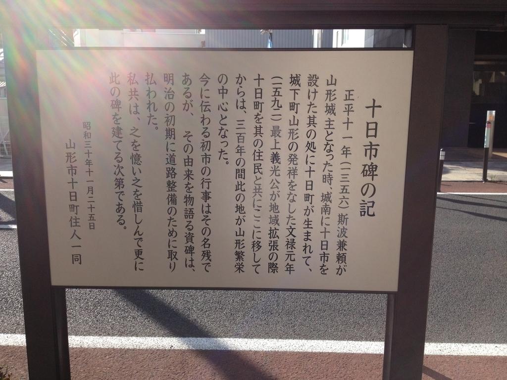 f:id:hinasaki:20190222221424j:plain