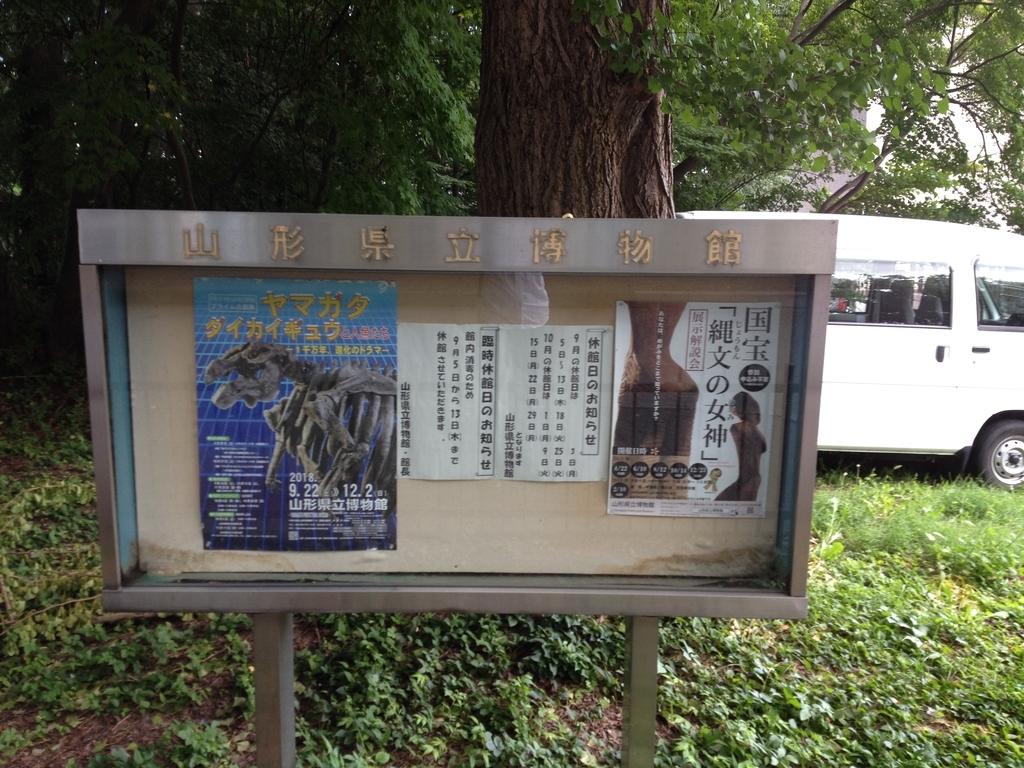 f:id:hinasaki:20190222222045j:plain