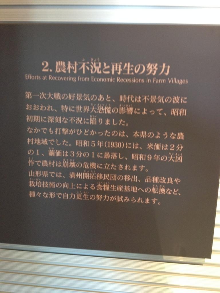 f:id:hinasaki:20190222222320j:plain