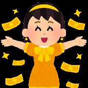 f:id:hinasashi:20200131012139p:plain