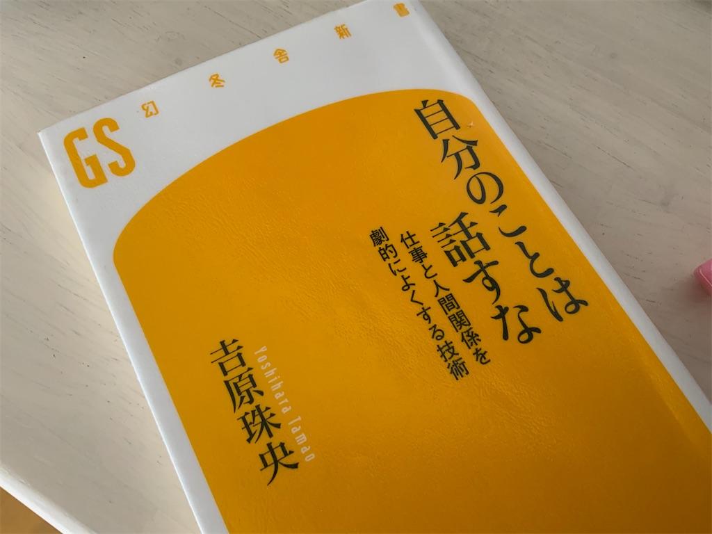 f:id:hinata-kamiyama:20210413235120j:image