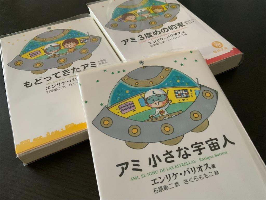 f:id:hinata-kamiyama:20210621011023j:image
