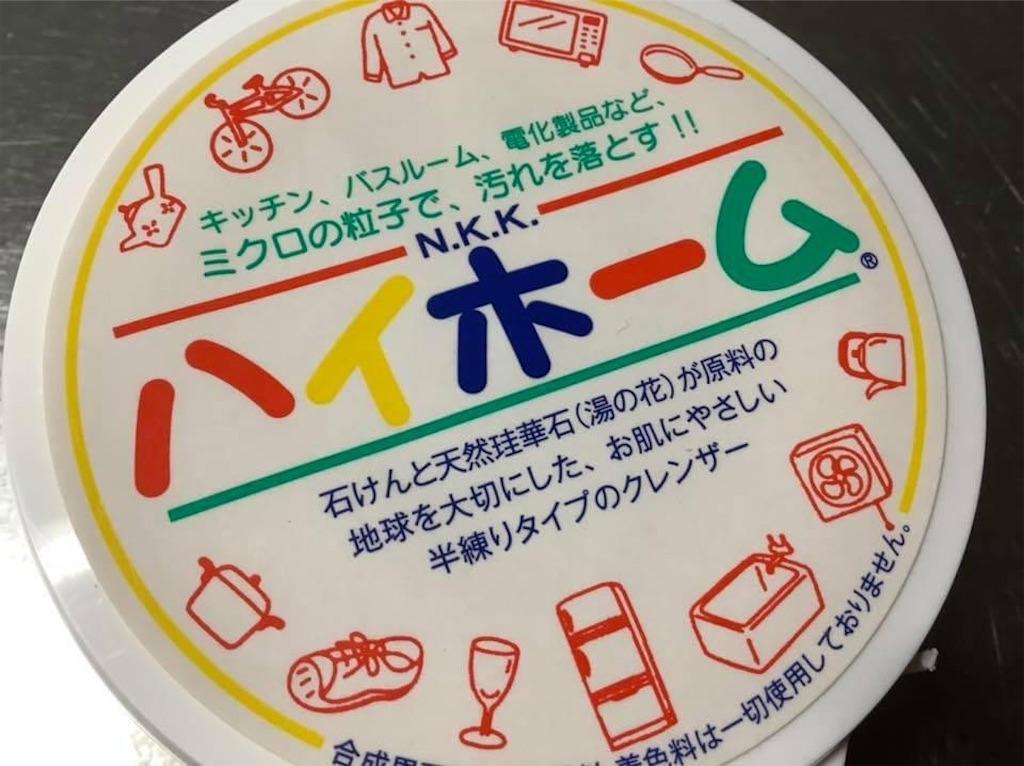 f:id:hinata-kamiyama:20210722113848j:image