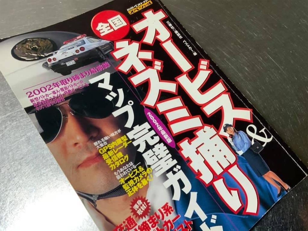 f:id:hinata-kamiyama:20210813110642j:image