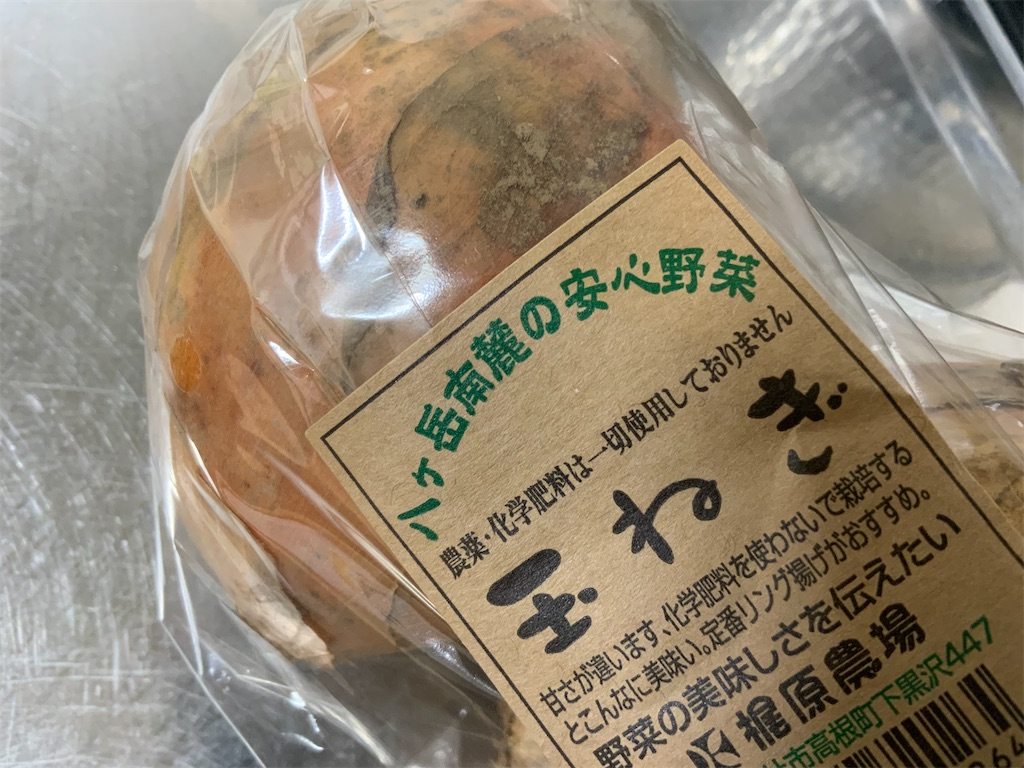 f:id:hinata-kamiyama:20210814061601j:image