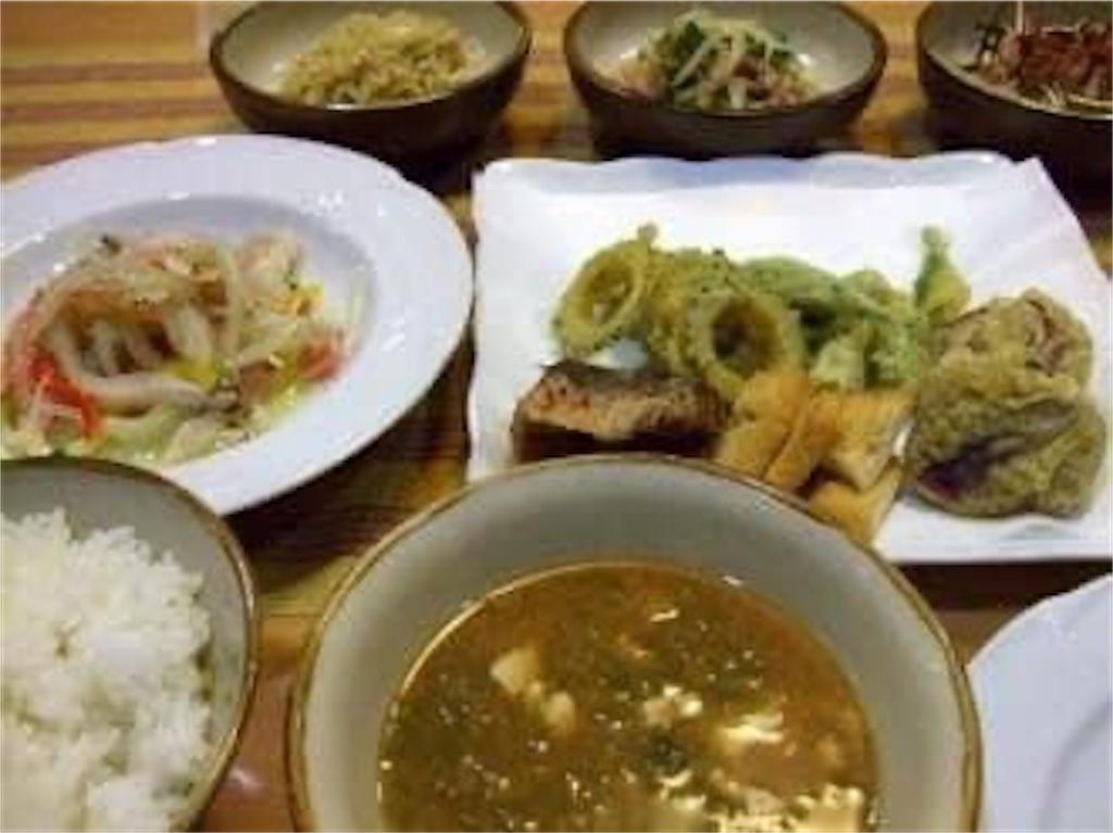 f:id:hinata-kamiyama:20210820143916j:image