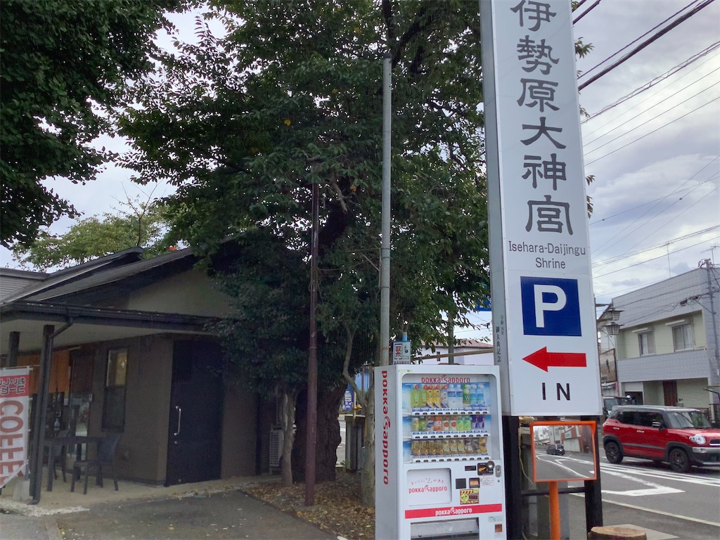 f:id:hinata-kamiyama:20210822181843j:image