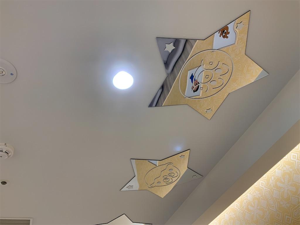 f:id:hinata-kamiyama:20210912165521j:image