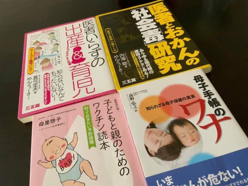 f:id:hinata-kamiyama:20210927143550j:image