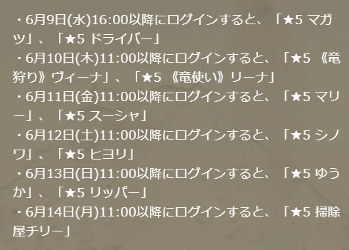 f:id:hinata-nagare:20210609180536j:plain
