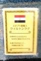 20181020071950