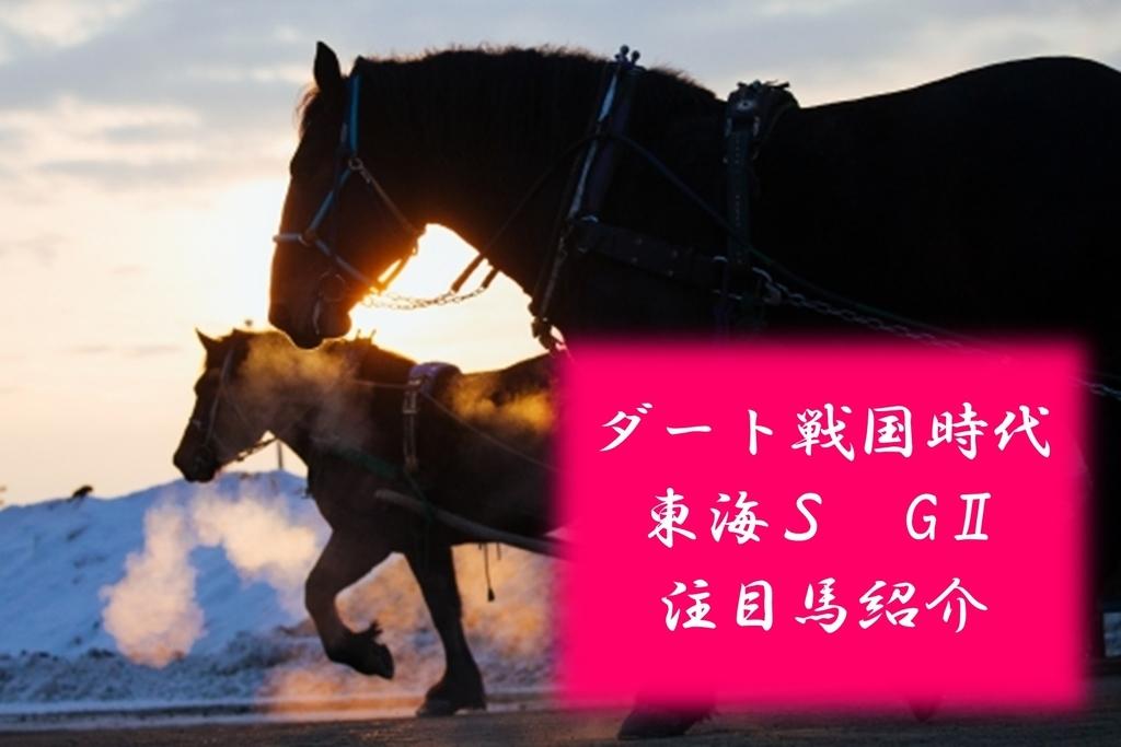 f:id:hinata-rinka:20190116230153j:plain