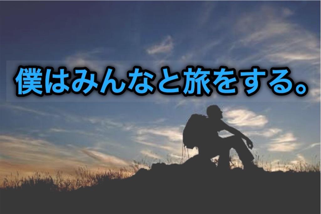 f:id:hinata0918:20171017065814j:image