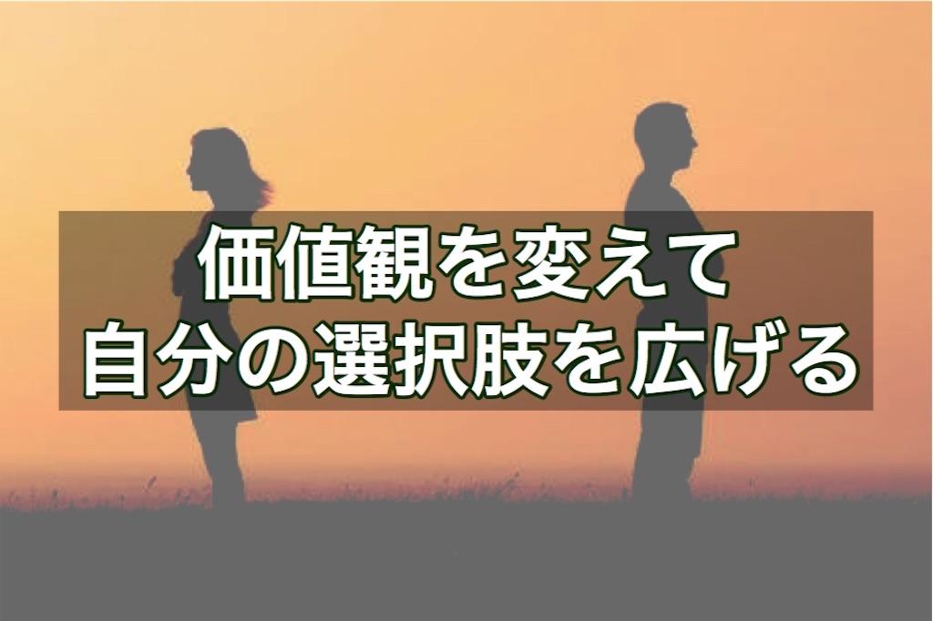 f:id:hinata0918:20171105143740j:image