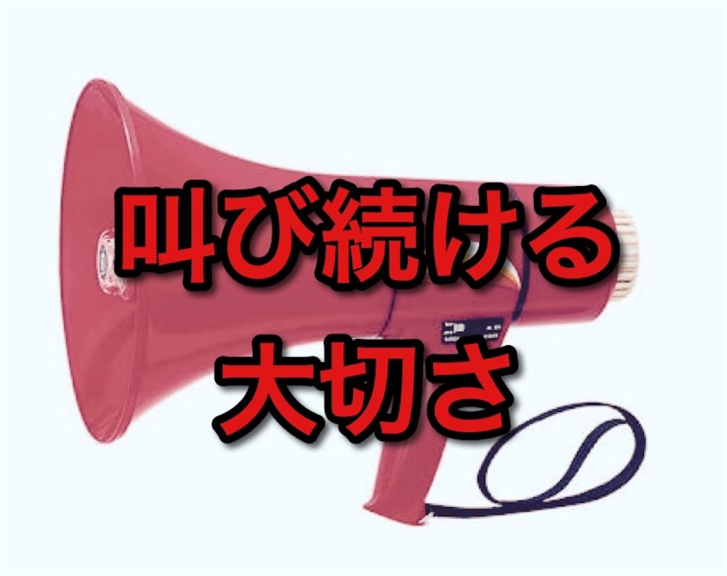 f:id:hinata0918:20171222180303j:image