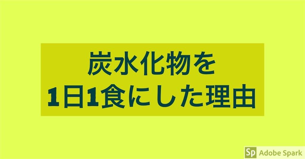 f:id:hinata0918:20180422170137j:image