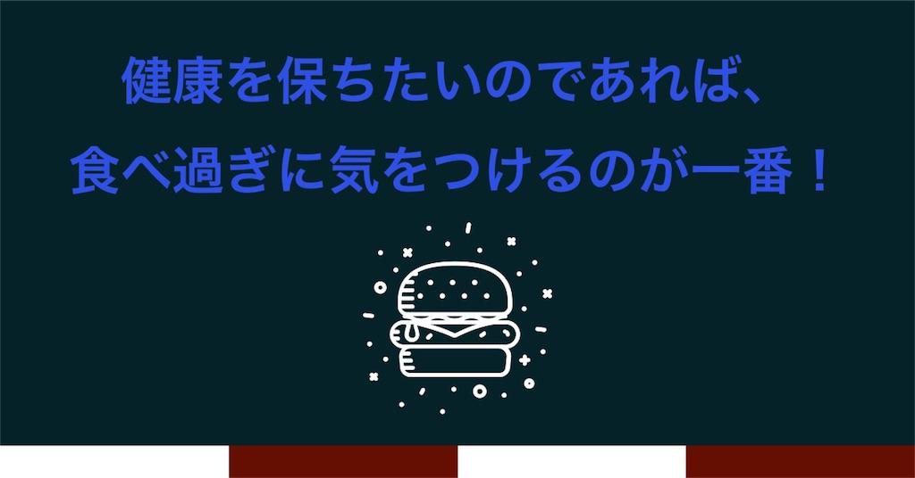 f:id:hinata0918:20180531184231j:image
