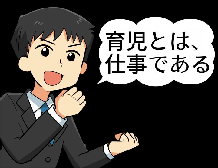 f:id:hinata_manabe:20200421161826p:plain