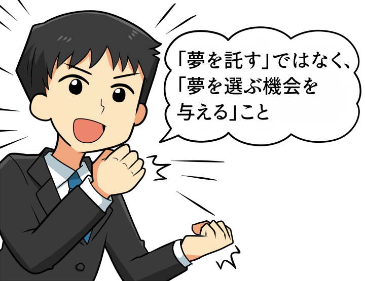 f:id:hinata_manabe:20200421171642p:plain
