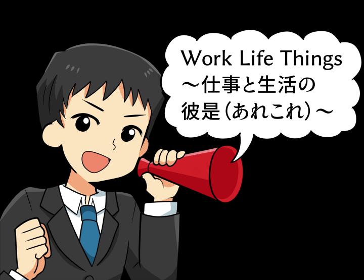 f:id:hinata_manabe:20200421172116p:plain
