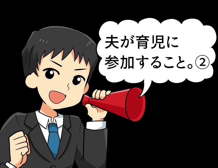 f:id:hinata_manabe:20200421172624p:plain