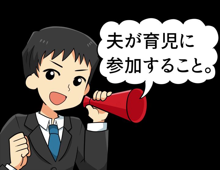 f:id:hinata_manabe:20200421172714p:plain
