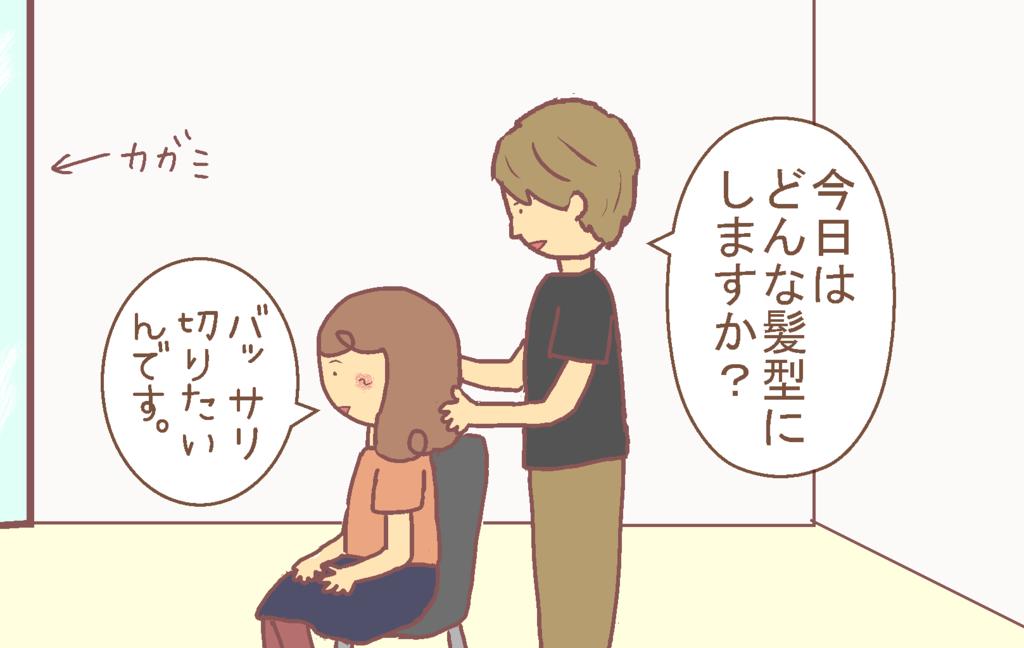 f:id:hinataaoi:hair style