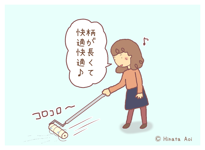 f:id:hinataaoi:10 seconds cleaning