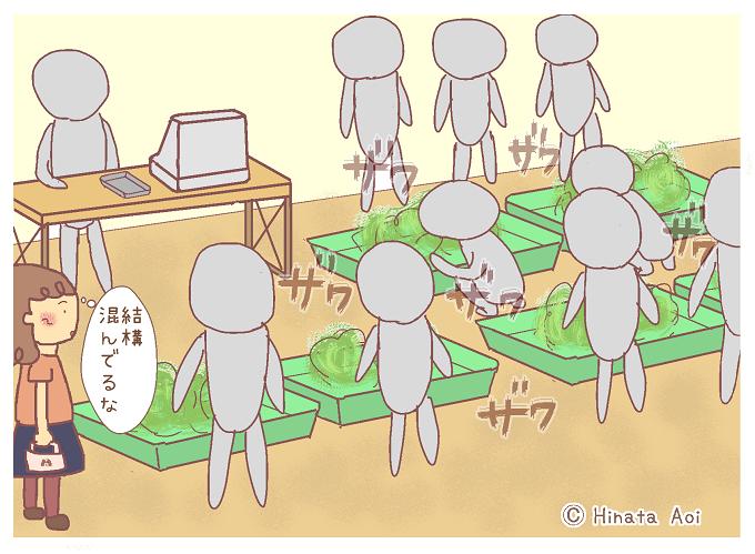 f:id:hinataaoi:aozoraichiba