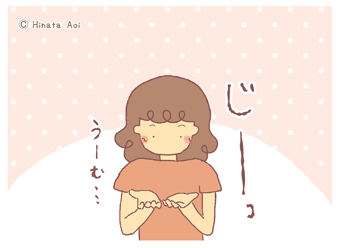 f:id:hinataaoi:Palm reading