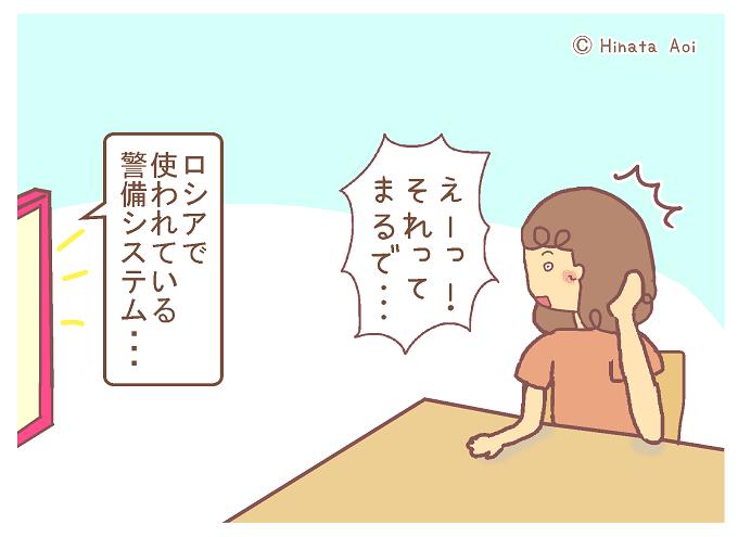 f:id:hinataaoi:animenosekai
