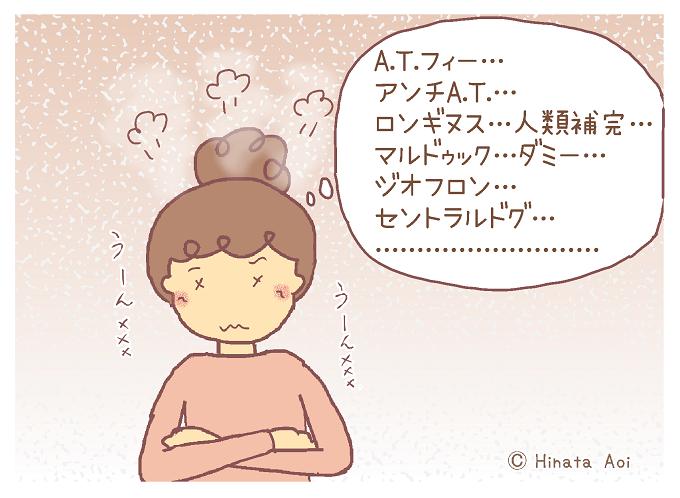 f:id:hinataaoi:addictive2